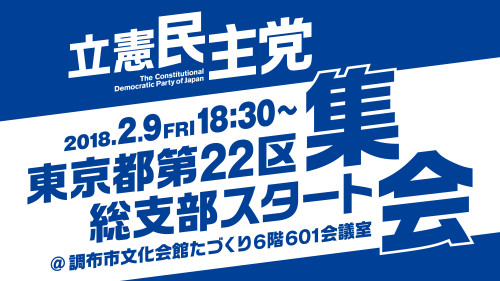 TOKYO22startup-01