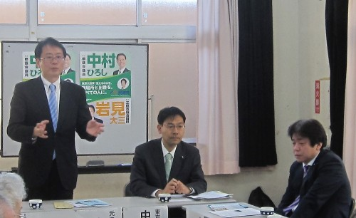 20170115_中村岩見報告会2